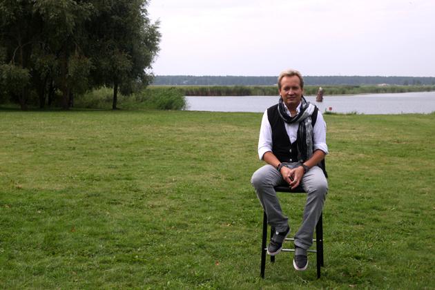 Сергей Горох