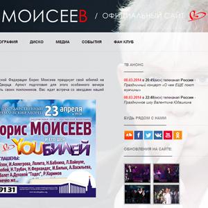Обновлённый дизайн сайта