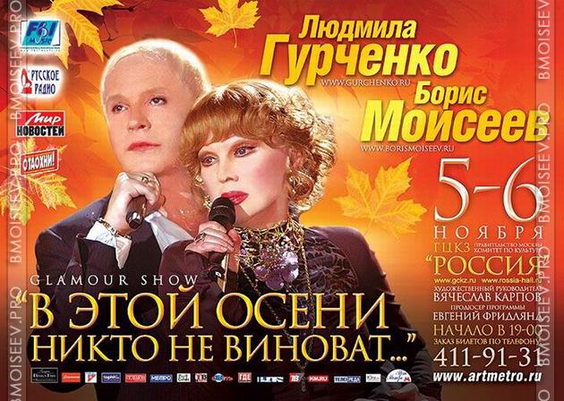 © BMOISEEV.PRO